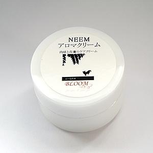 ニームアロマクリーム30g