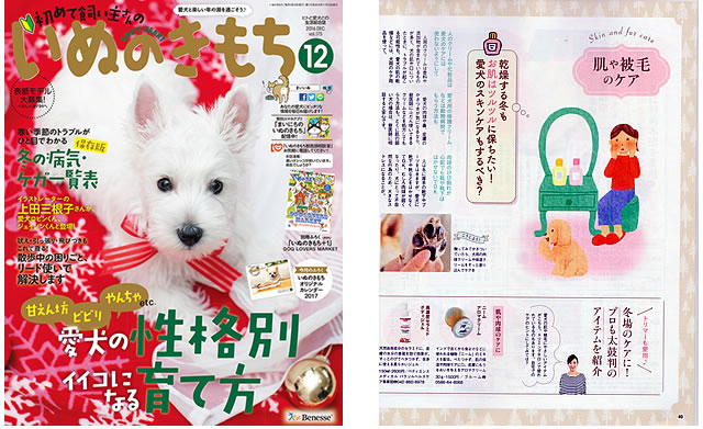2016-12-dog_cover